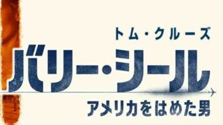 ルーズヴェルト・ゲーム 第1話 奇跡の大逆転劇! 涙 …